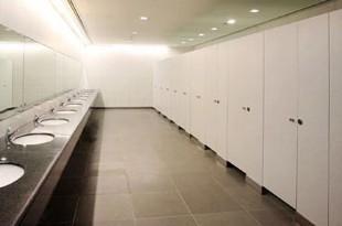 bescube Toilet Surabaya